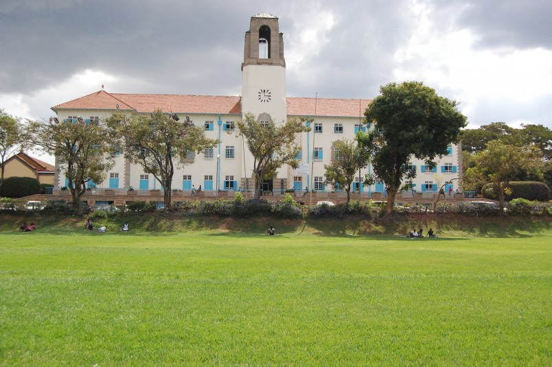 Makerere_University,_Main_Administration_Block(main_building)