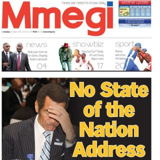 Botswana: Khama State of Nation address will go on as planned