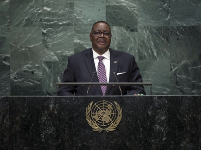 Missing Mutharika to return on Sunday, Malawi officials say