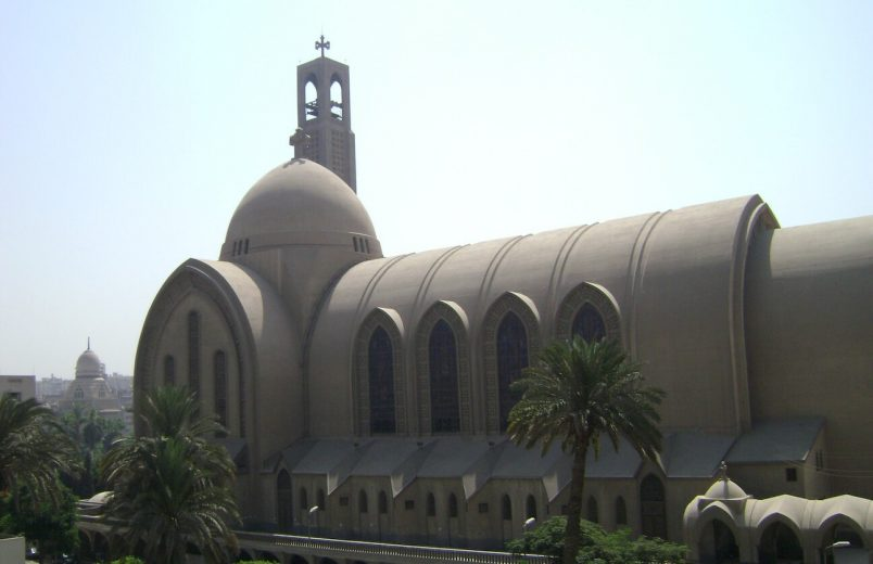 Egypt: Death toll rises to 47 in Palm Sunday church bombings
