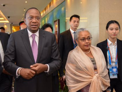 Kenyatta arrives in Beijing for Belt and Road Forum