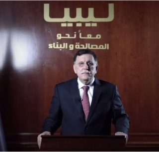 Libya's Sarraj heads to Sudan for state visit