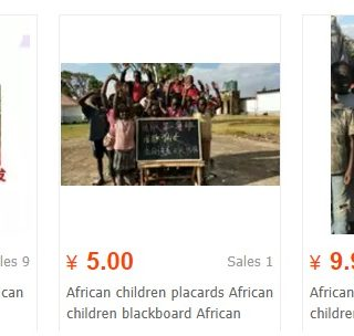 Online Chinese 'ad fad' using African children sparks ethical debate