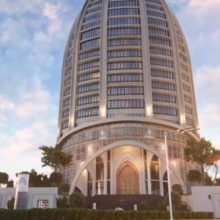 IMF adopts CPIFR assessment standard for Islamic banking