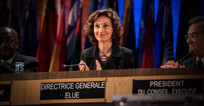 UNESCO appoints Azoulay as new Director General