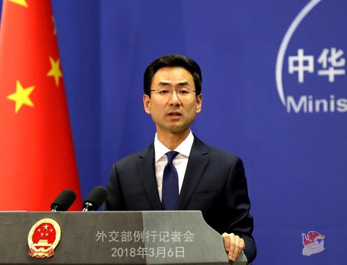 Beijing fires back at Tillerson's China-Africa remarks