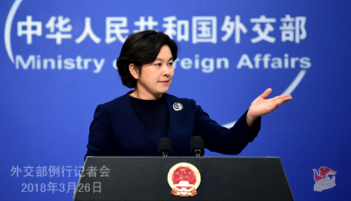 China scoffs at news of U.S. inquiry into its African influence