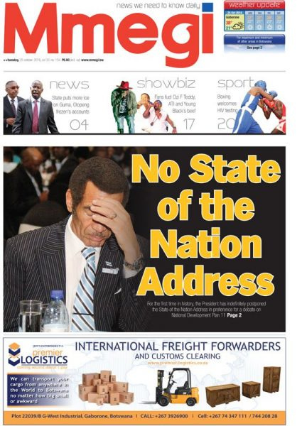 Botswana: Khama State of Nation address will go on as planned