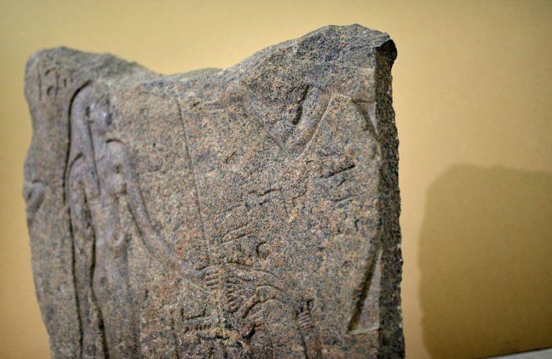 Antiquities mystery solved: Swiss return stolen artifact to Egypt