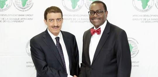 AfDB announces $2 billion partnership with Islamic Development Bank