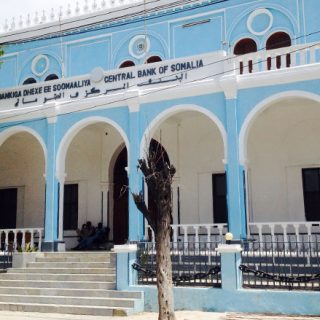 CBS: Somalia's currency, financial reforms are moving forward