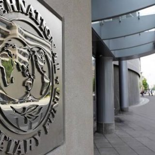 IMF says transparency key to $283 million deal with Equatorial Guinea