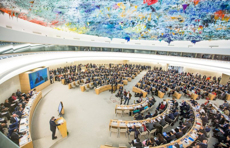 Four African nations newly elected to UN Human Rights Council