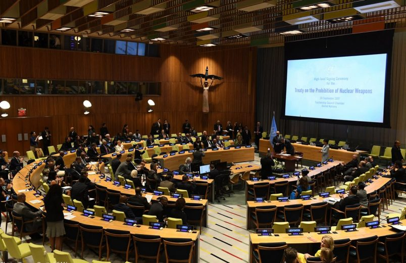 ECOWAS work in The Gambia noted, but Nobel Peace Prize goes to ICAN