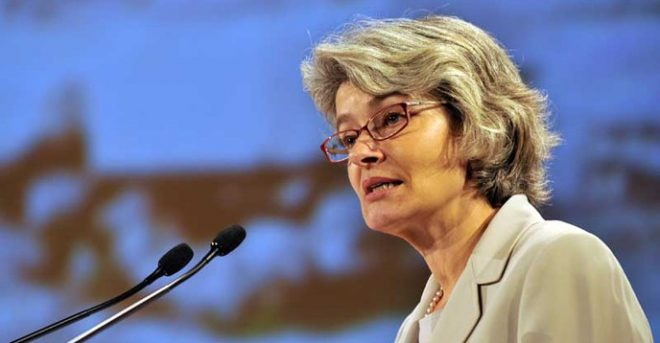 UNESCO responds to US withdrawal as it prepares for new DG election