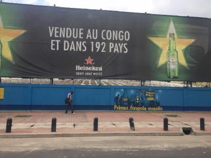 African groups sign Global Fund protest letter on Heineken partners