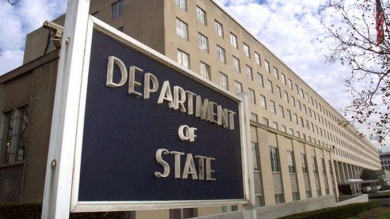 U.S. to impose sanctions against Ansarul Islam