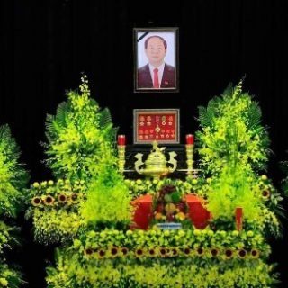 Vietnam begins two-day funeral honors for President Quang
