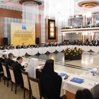 Russia and Africa's Islamic nations discuss youth, extremism
