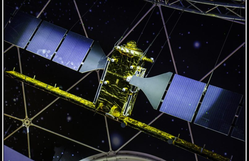 Ethiopia's satellite plans come with strings attached