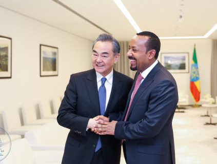 China's foreign minister begins Africa tour with Abiy in Ethiopia