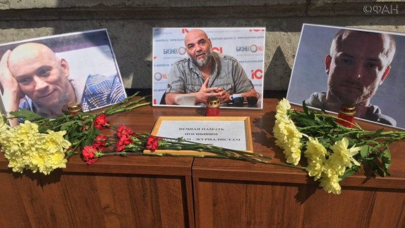 Russia counters new claims of Prigozhin links to C.A.R. reporter deaths
