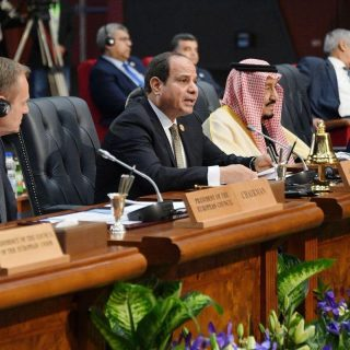 EU, Arab states complete historic summit