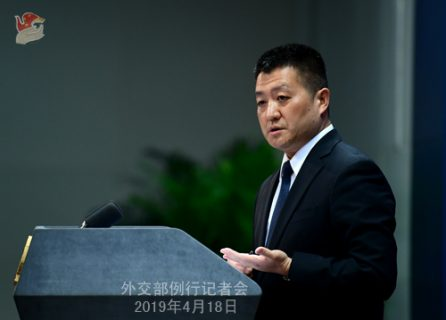 China notes Africa's key BRI role ahead of forum in Beijing