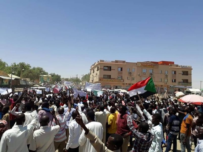 Sudanese activists set to begin two-day general strike