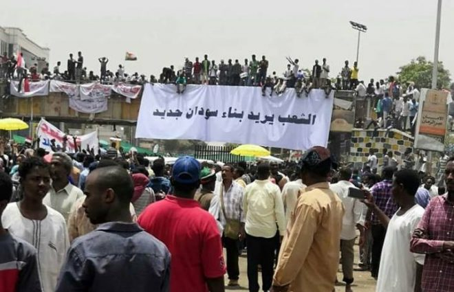 Sudan's protesters reject military rule in place of ousted Bashir