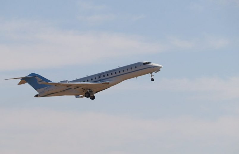 Botswana's Masisi leaves for U.S. business trip