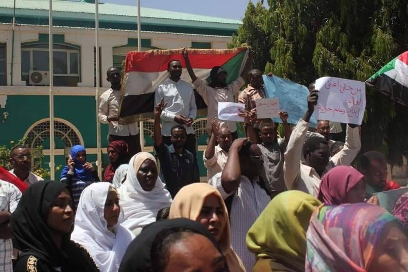 New clashes reported as Sudan protests continue