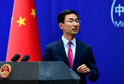 African officials to attend follow-up FOCAC meeting in Beijing