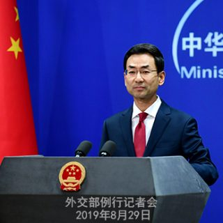 China denies it has any issue with Africans attending TICAD7
