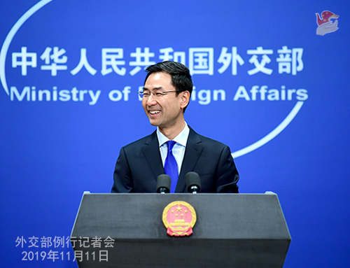 China again denies recycled AU spying claims
