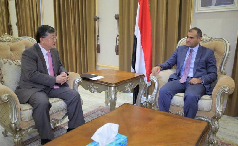 South Korean, Yemeni diplomats meet over Red Sea vessel seizure