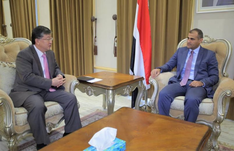 South Korean, Yemeni diplomats meet over Red Sea vessel seizure