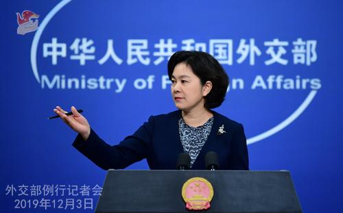 China refutes U.S. claims on Huawei, derides unilateralism