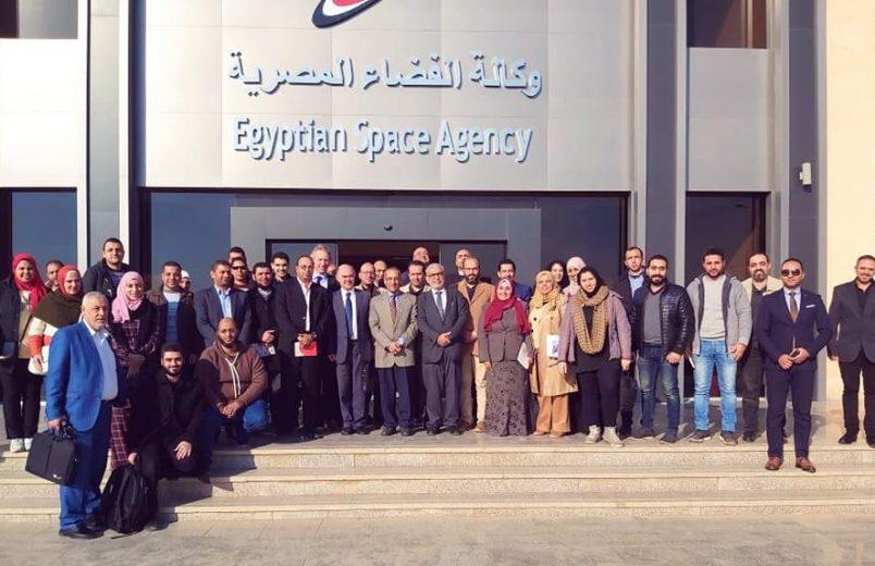 Egypt advances space program with 10-year plan