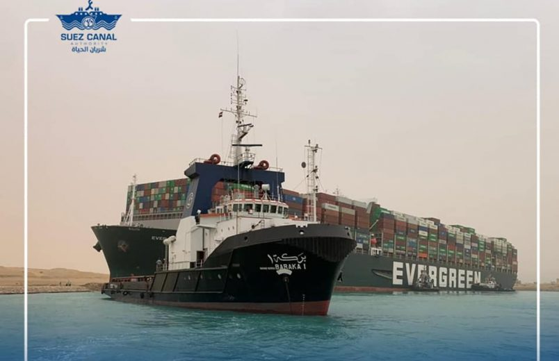 Signs of progress at Suez Canal shipping mishap